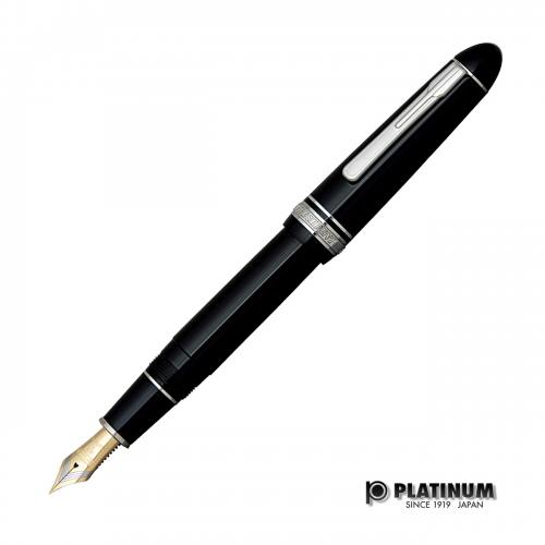 Platinum-President-PTB-20000PR