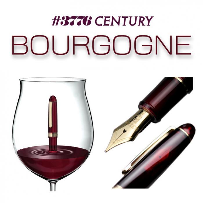 Platinum 3776 Bourgogne