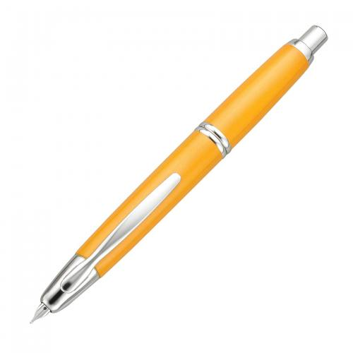 Pilot-Vanishing-Point-Fountain-Pen-Yellow-Rhodium-vpmfpblubmyel