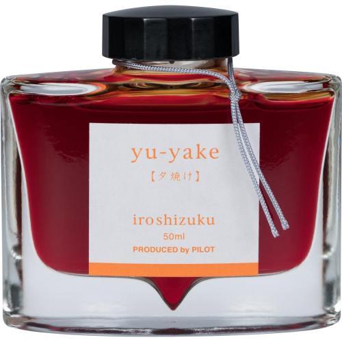 69210_iroshizuku-yu-yake