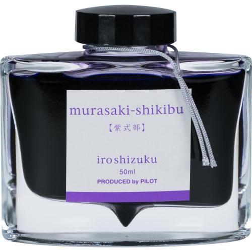 69221_iroshizuku-murasaki-shikibu
