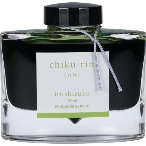 69222_iroshizuku-chiku-rin