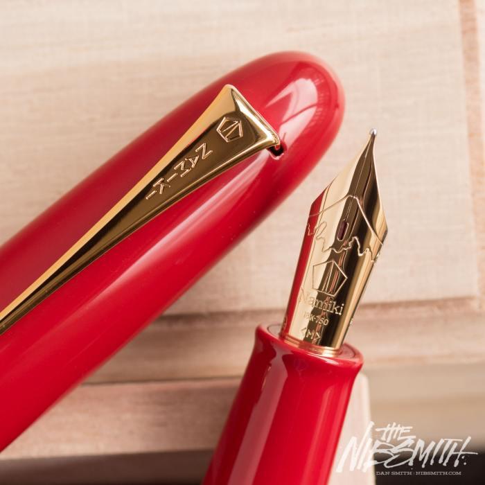 Namiki Yukari Royale fountain pen1