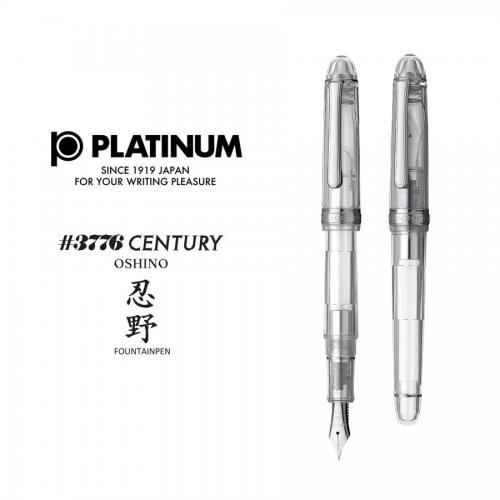 platinum_3776_century_oshino