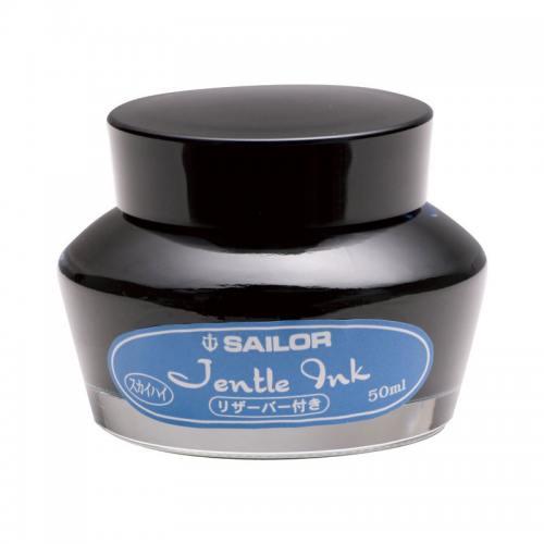 sailor-jentle-bottle-ink---sky-high