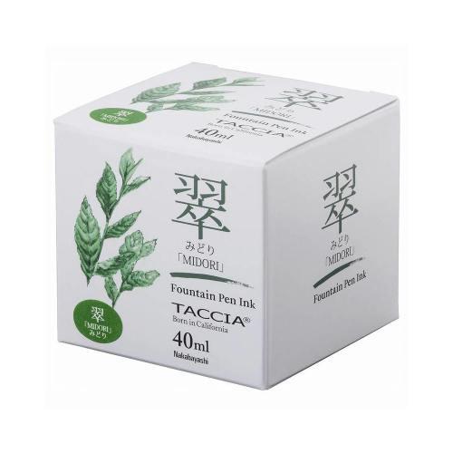 taccia-midori-green-ink-box