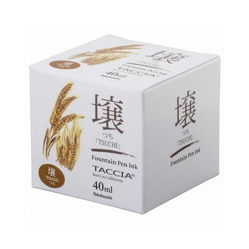 taccia-tsuchi-golden-wheat-ink-box