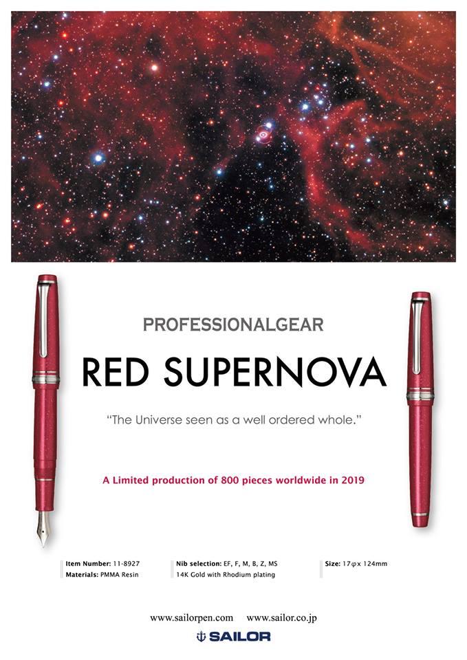 Sailor Pro Gear Slim Fountain Pen Red Supernova Rhodium