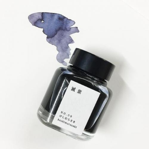 tag-kyoto-keshimurasaki-ink-sample