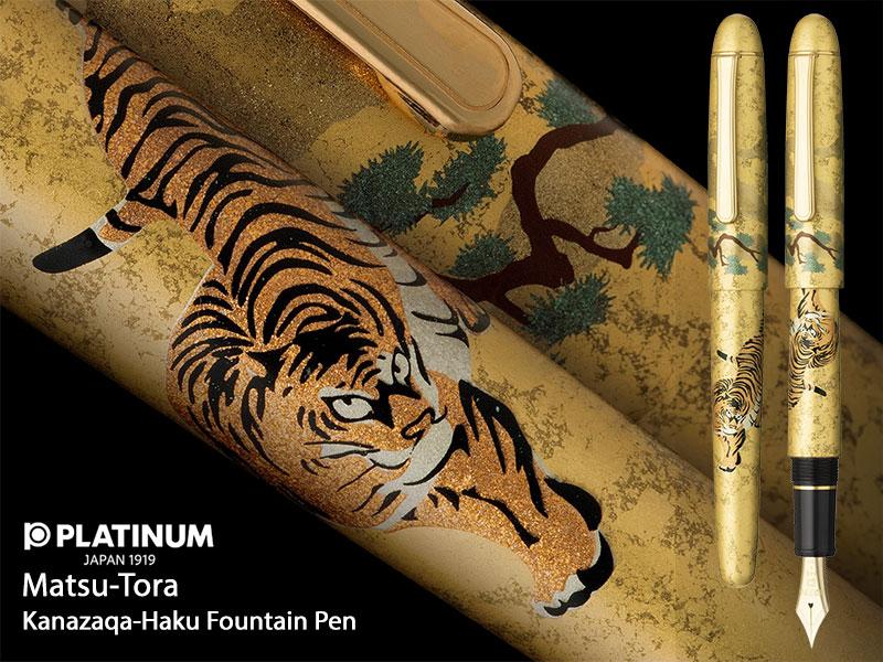 Platinum-#3776-Century-Matsu-Tora-Pine-Tree-and-Tiger2