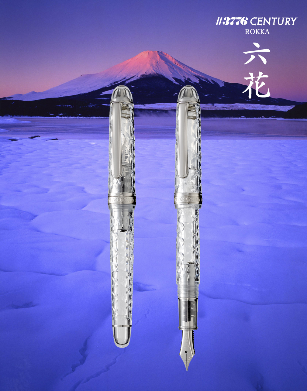 platinum rokka fountain pen nibsmith PNB-30000SR_img01
