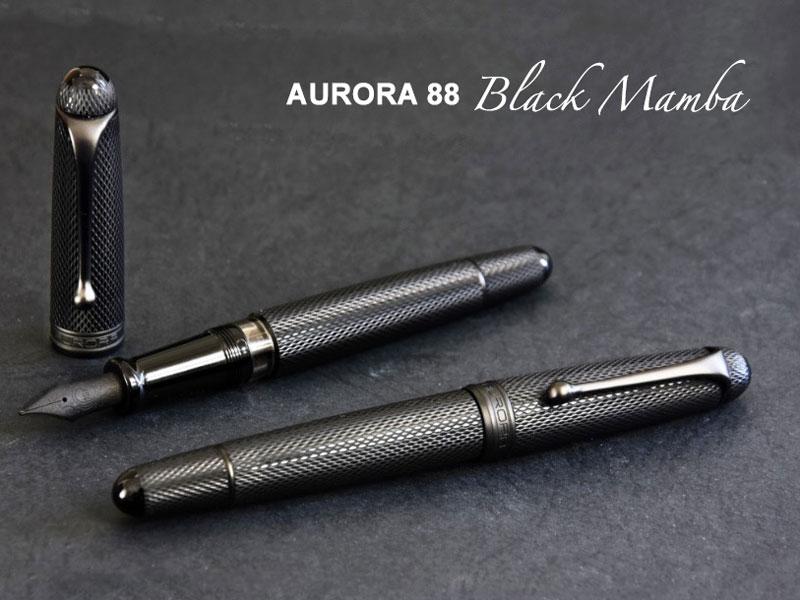aurora-88-black-mamba-fountain-pen-nibsmith-slider-800x600