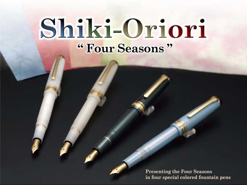 sailor-Four-Seasons-FP.-Shiki-Oriori-800x600