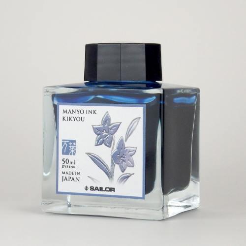 sailor-manyo-kikyou-fountain-pen-ink-nibsmith