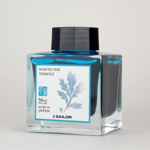sailor-manyo-yomogi-fountain-pen-ink-nibsmith