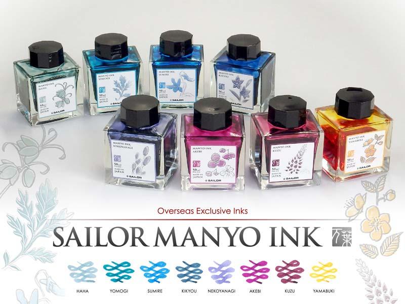 Sailor-MANYO-Inks