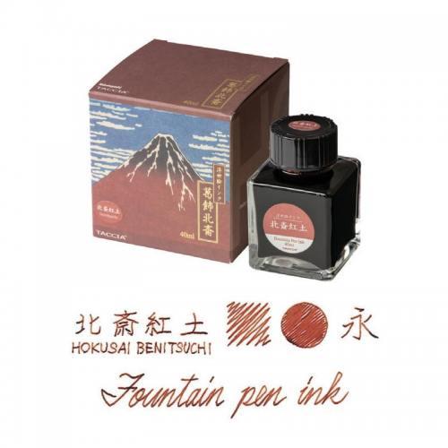 Taccia-Ukiyo-e-Hokusai-Benitsuchi-Red-Soil-fountain-pen-ink