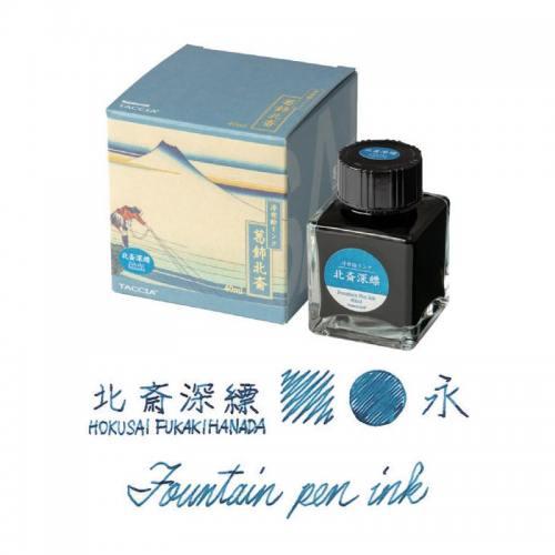 Taccia-Ukiyo-e-Hokusai-fukakihanada-light-blue-fountain-pen-ink