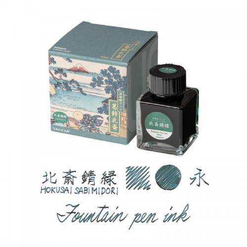 Taccia-Ukiyo-e-Hokusai-sabimidori-rust-green-fountain-pen-ink