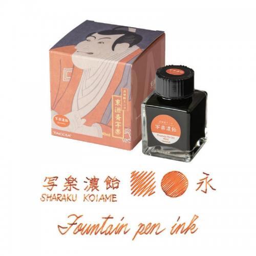Taccia-Ukiyo-e-sharaku-koiame-dark-yellowis-brown-fountain-pen-ink