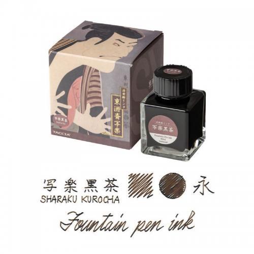 Taccia-Ukiyo-e-sharaku-kurocha-dark-brown-fountain-pen-ink