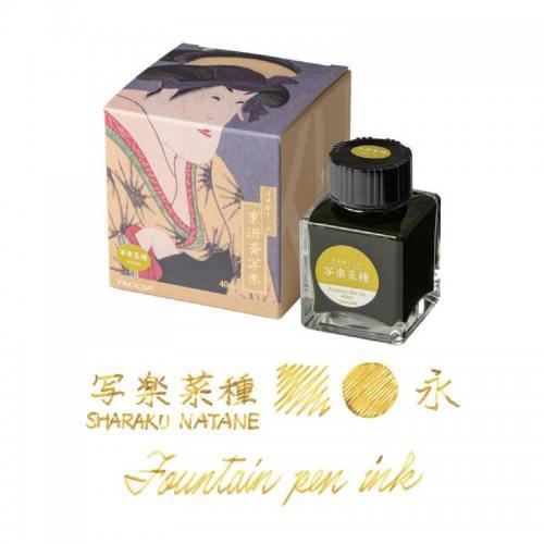 Taccia-Ukiyo-e-sharaku-natane-rapeseed-fountain-pen-ink